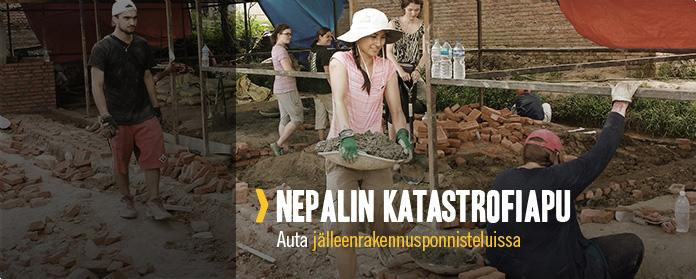 NEPALIN AVUSTUSHANKE